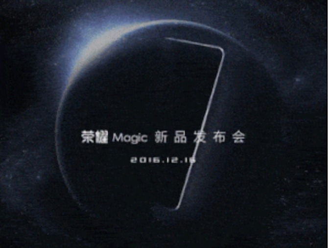 honor-magic-event