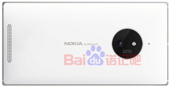 Nokia-Luma-830
