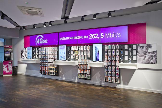 Novi T-centar Vukovarska