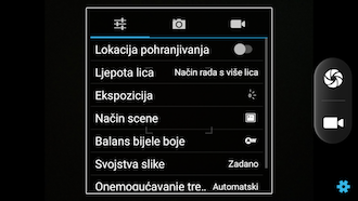screenshot_20161123-105045