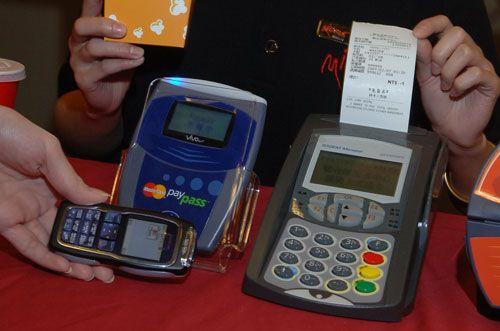 NFC u Indiji